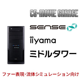 SENSE-R0X5-R93X-XYX-CMG [CG MOVIE GARAGE]