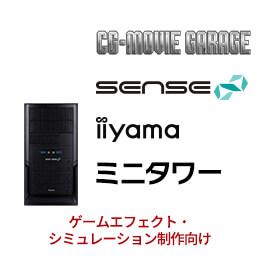 SENSE-M049-iX4-RJX-CMG [CG MOVIE GARAGE]