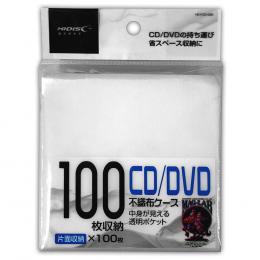 HD-FCD100K