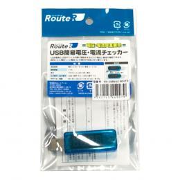 RR-USBVA2-REV2.0