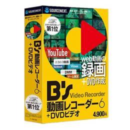 B's動画レコーダー6+DVDビデオ