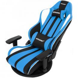 極坐 V2 Gaming Floor Chair(Blue) GYOKUZA/V2-BLUE