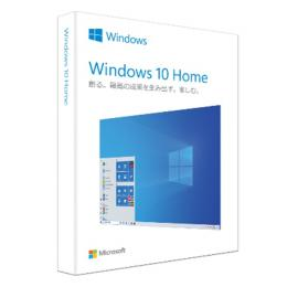 Windows 10 Home 日本語版 HAJ-00065