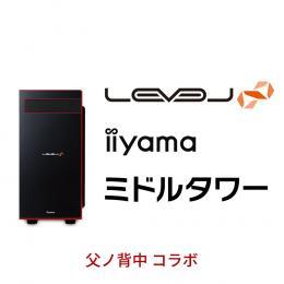 LEVEL-R049-iX7K-TAXH-FB [Windows 10 Home] iiyama BTO パソコン 格安通販