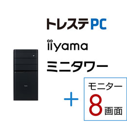 <パソコン工房> PRO-TSPC.8 v2(トレステpc)画像