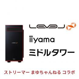 ミドルタワーゲームパソコン Level∞ R-Class AMD Ryzen 7搭載モデルの口コミで人気ゲーミングパソコンランキング