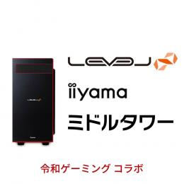 LEVEL-R0X6-R56X-TAXH-RG [Windows 10 Home] iiyama BTO パソコン 格安通販