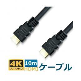 LDC-18GHDMI100