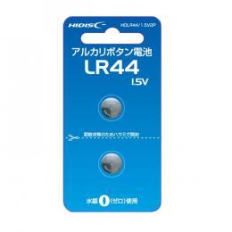 HDLR44/1.5V2P