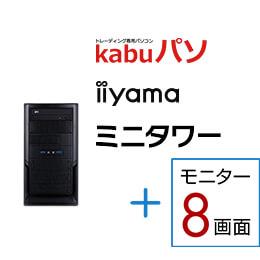 <パソコン工房> PRO-kabu.8 v8(Kabuパソ(トレーディング))画像