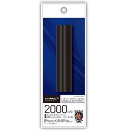 HD-MB2000BK