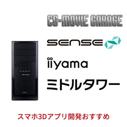 SENSE-R039-i5-RNJS-CMG [CG MOVIE GARAGE]