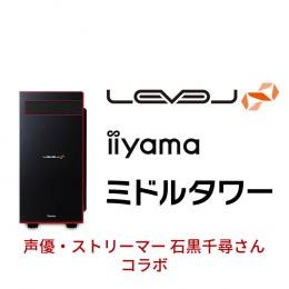 LEVEL-R0X5-R59W-XAXH-Chihiro [Windows 10 Home]