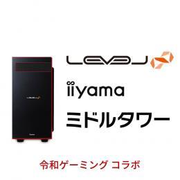 LEVEL-R0X5-R59W-XAXH-RG [Windows 10 Home]