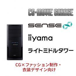 SENSE-R04A-LCiX9K-RJX-CMG [CG MOVIE GARAGE]
