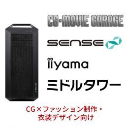 SENSE-F02B-LCi9SX-TAX-CMG [CG MOVIE GARAGE]