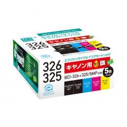 ECI-C325+3265P/BOX