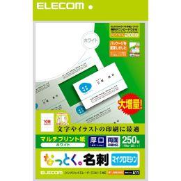 MT-JMN2WNZ ELECOM BTO パソコン 格安通販