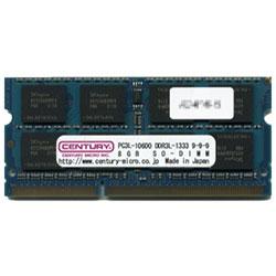 CD8G-SOD3LU1333 [SODIMM DDR3L PC3-10600 8GB]
