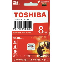 東芝 EXCERIA THN-M301R0080A4 [8GB]
