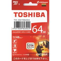 東芝 EXCERIA THN-M301R0640A4 [64GB]