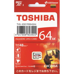 EXCERIA THN-M301R0640A4 [64GB] 製品画像