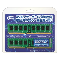 TED34096M1600C11DC-AS [DDR3 PC3-12800 2GB 2枚組]