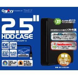 IDE-CASE2.5BK
