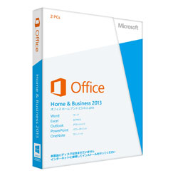 Office Home and Business2013