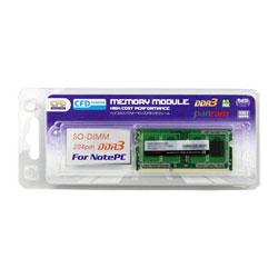 D3N1333PS-2G [SODIMM DDR3 PC3-10600 2GB]