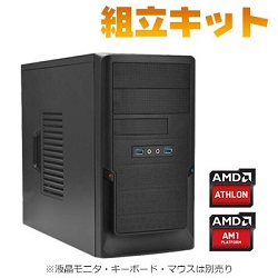 パソコン工房Amphis KIT MN36