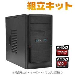 パソコン工房Amphis KIT MN37
