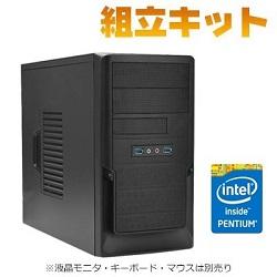 パソコン工房Amphis KIT MN40