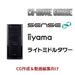 SENSE-R037-i7K-LX-CMG [CG MOVIE GARAGE]