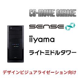 SENSE-R04A-iX7K-RJX-CMG [CG MOVIE GARAGE]