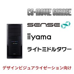 SENSE-R03A-LCi7K-RNS-CMG [CG MOVIE GARAGE]