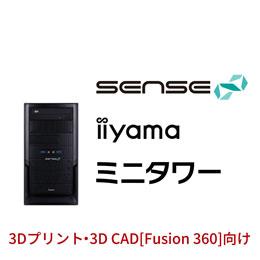 SENSE-M039-i5-LNS [Drafter 3D CAD]