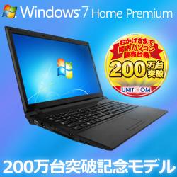 パソコン工房 Lesanse NB P3533-SP 15.6型/B800/2GB/320GB