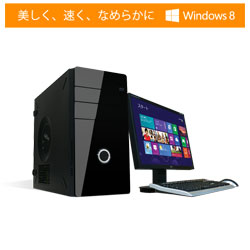 【SSD×HDD搭載】Lesance DT H6548-SSD/ GTX650Ti [Windows 8搭載]
