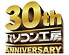 株式会社ユニットコム創業30周年記念 誕生祭