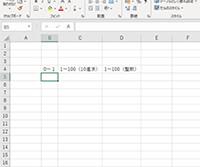 エクセル RANDARRAY関数でランダムな数値を生成する方法