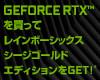 第3世代 AMD Ryzen 3000XT シリーズ プロセッサー搭載BTOパソコン・単品パーツ発売!