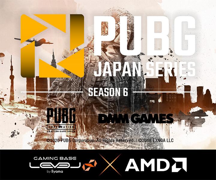 PUBG JAPAN SERIES season5 推奨ゲーミングPC