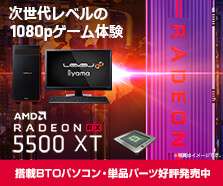 AMD Radeon RX 5500 XT | 価格・性能・比較