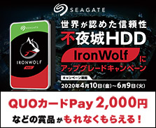 Seagate IronWolf Campaign