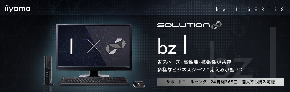 SOLUTION∞ I-Class LIVA one plus