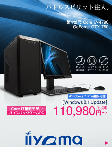 ��4����Core i7��GeForce GTX 750���ڃX�^���_�[�h�E�Q�[��PC