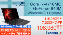 ��4����Core i7��GeForce 940M����15�^�m�[�g�p�\�R�� [SSD�{HDD]