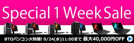 Special 1 WeekSale
