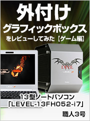 GeForce GTX 1080 Ti をいろいろ試してみた